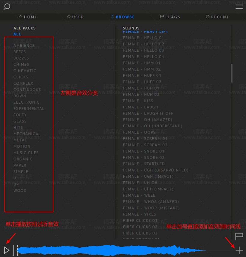 AE/PR扩展-BoomBox音效素材库扩展V15-BOOMBOX音效盒子-亲测可用 AE扩展-第4张