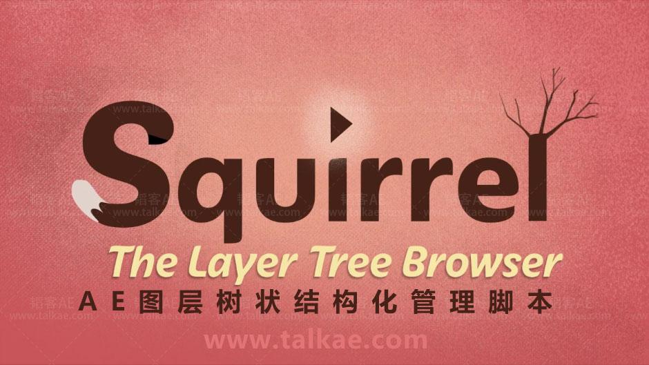 AE图层树状结构化管理扩展 Aescripts Squirrel V1.5.1 + 使用教程 AE扩展-第1张