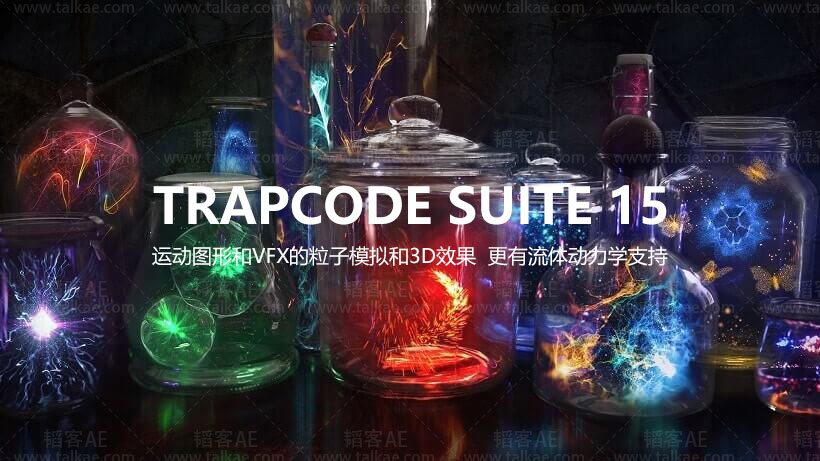 Red Giant Trapcode Suite 15.1.8 Win for After Effects 红巨星粒子特效插件套装 AE插件-第1张