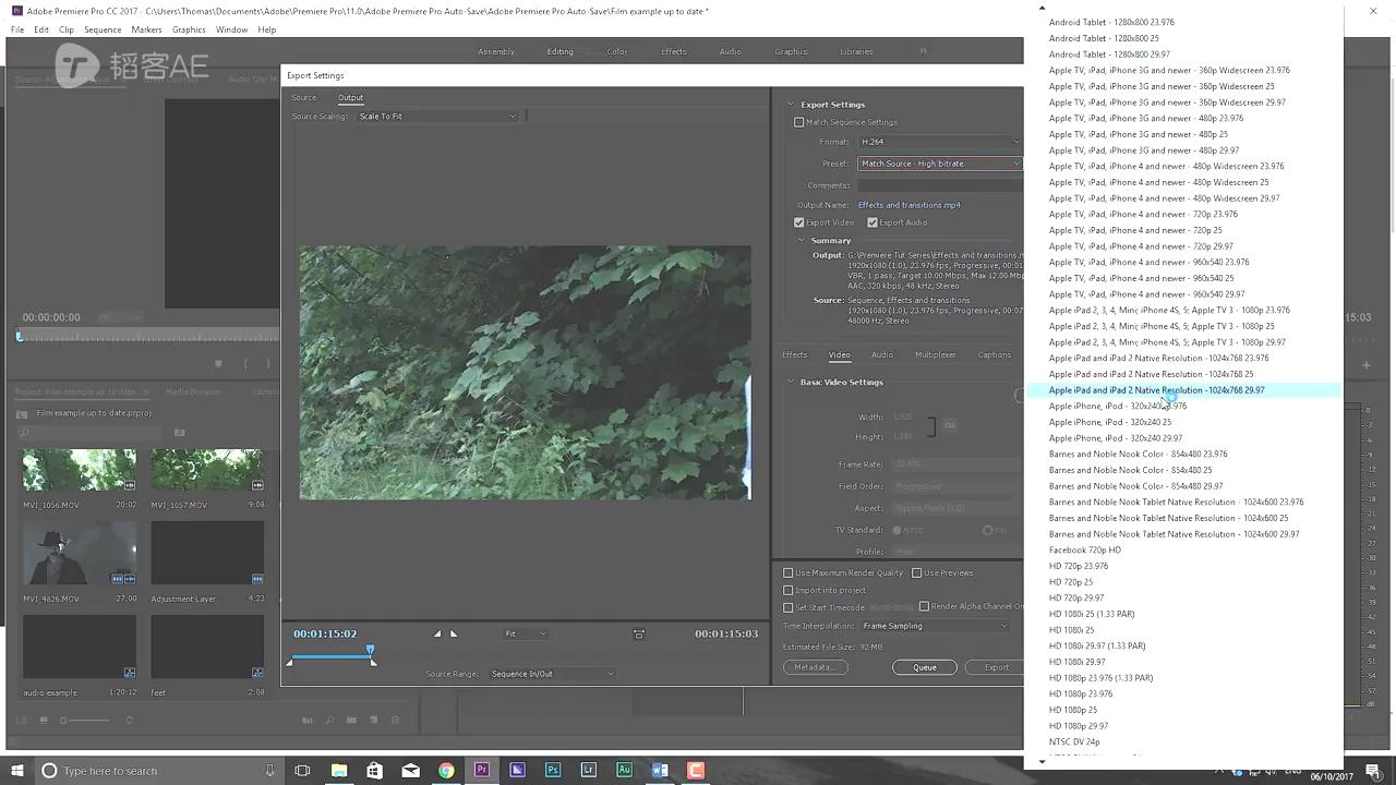 如何使用Adobe Premiere Pro CC渲染和导出 PR教程-第1张